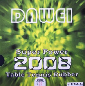 大維 Super power 2008 平面膠皮
